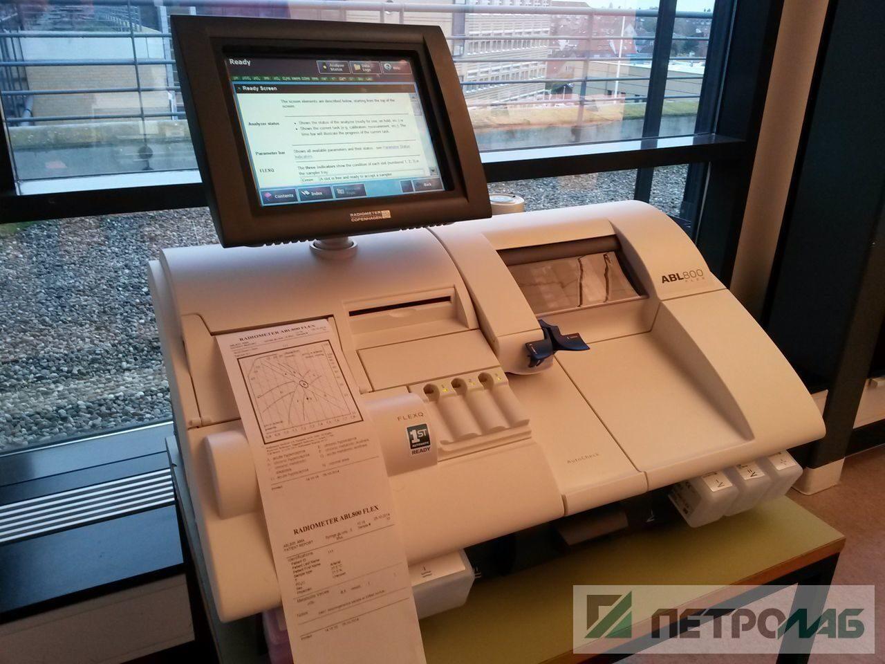 Анализаторы газов крови abl 800 Справка из кожно-венерологического диспансера Улица Шверника