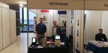 Петролаб на выставке 3 й Съезд анестезиологов реаниматологов СЗ Санкт-Петербург