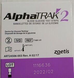 Alpha track тест-полоски глюкозные для глюкометра ветеринарные