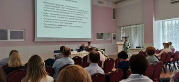 Х Балтийский форум Лекционный курс