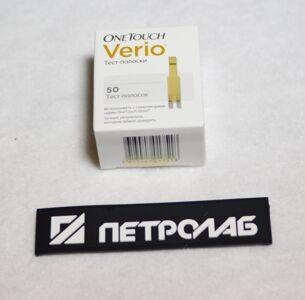 Тест-полоски One Touch Verio для определения уровня глюкозы в крови для глюкометра One Touch Verio IQ
